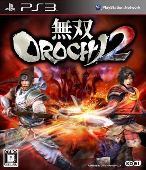Musō Orochi 2 / Warriors Orochi 3 PS3